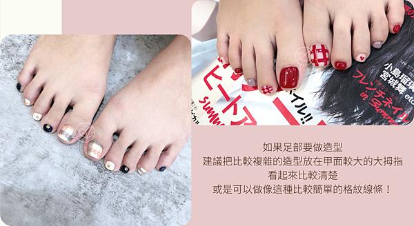 10 如果足部要做造型 建議把比較複雜的造型放在甲面較大的大拇指 看起來比較清楚 或是可以做像這種比較簡單的格紋線條!.png