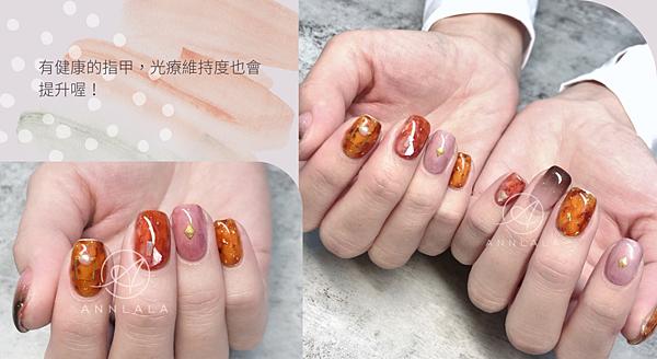 11 有健康的指甲,光療維持度也會提升喔!.png