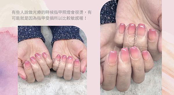 16 有些人說做光療的時候指甲照燈會很燙,有可能就是因為指甲受損所以比較敏感喔!.png