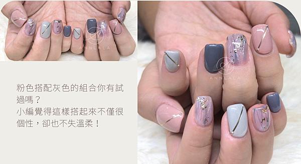 17 粉色搭配灰色的組合你有試過嗎? 小編覺得這樣搭起來不僅很個性,卻也不失溫柔!.png