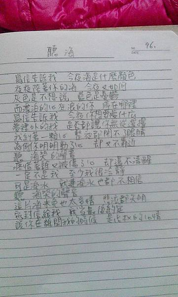 WP_20140122_006