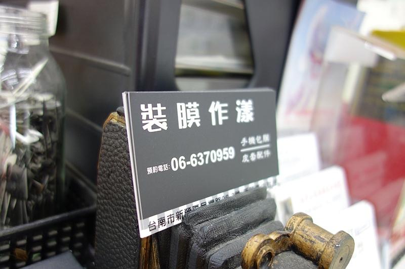 DSC09061.JPG