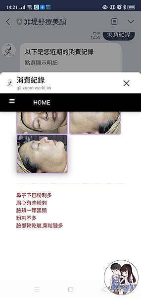 Screenshot_2020-04-14-14-21-40-94.png