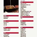 2006_menu_general.jpg