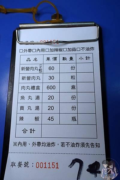 DSC08661.JPG