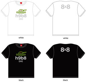 h9b8tee_s.jpg