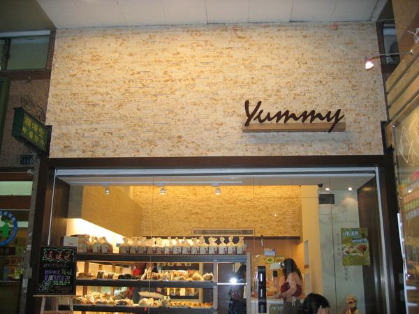 雅米麵包~新發現