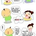 REC_02.JPG