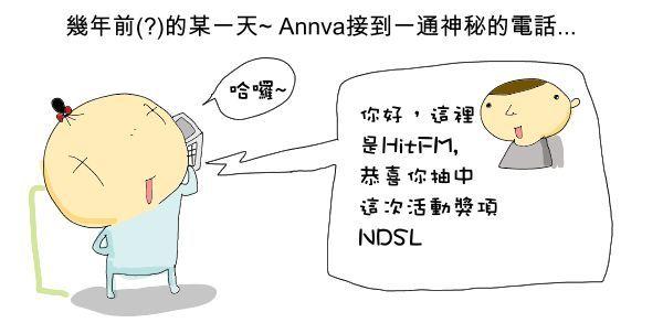 ndsl1