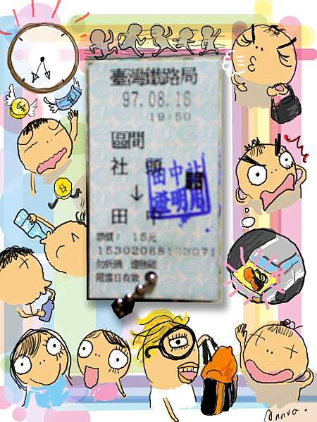 ticket3.png