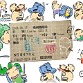 ticket5.png