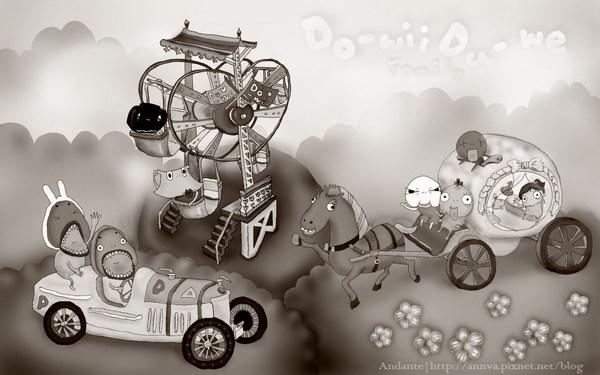 playground寬3'.jpg