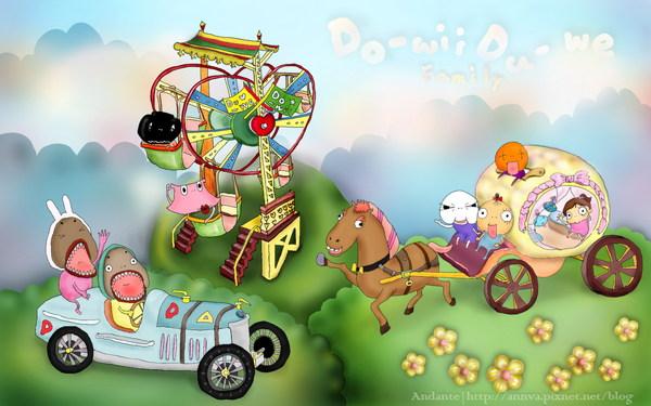 playground寬1'.jpg