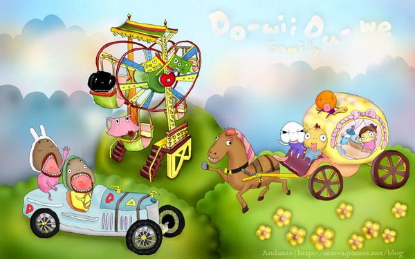 playground寬2'.jpg