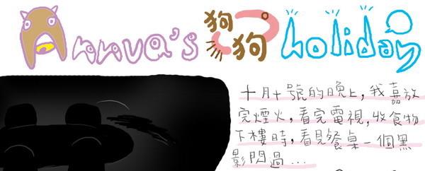 luckyg睡覺title.jpg