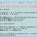 p2-2-1.jpg