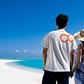 Our Love in Maldives