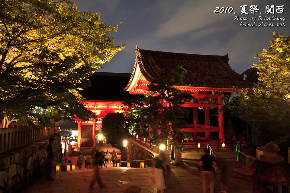 鐘楼+仁王門