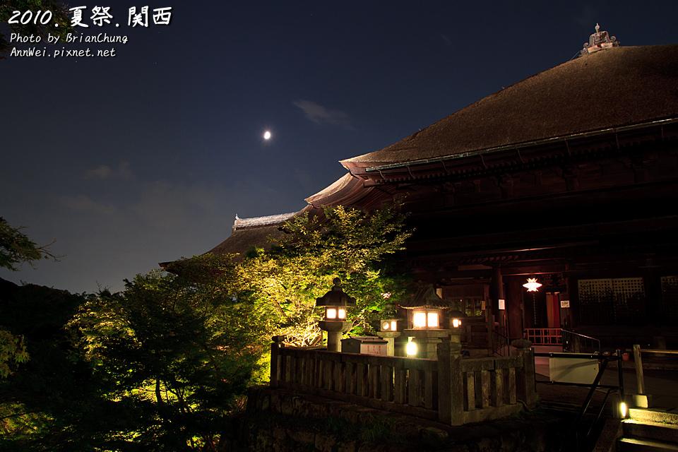本堂+月光