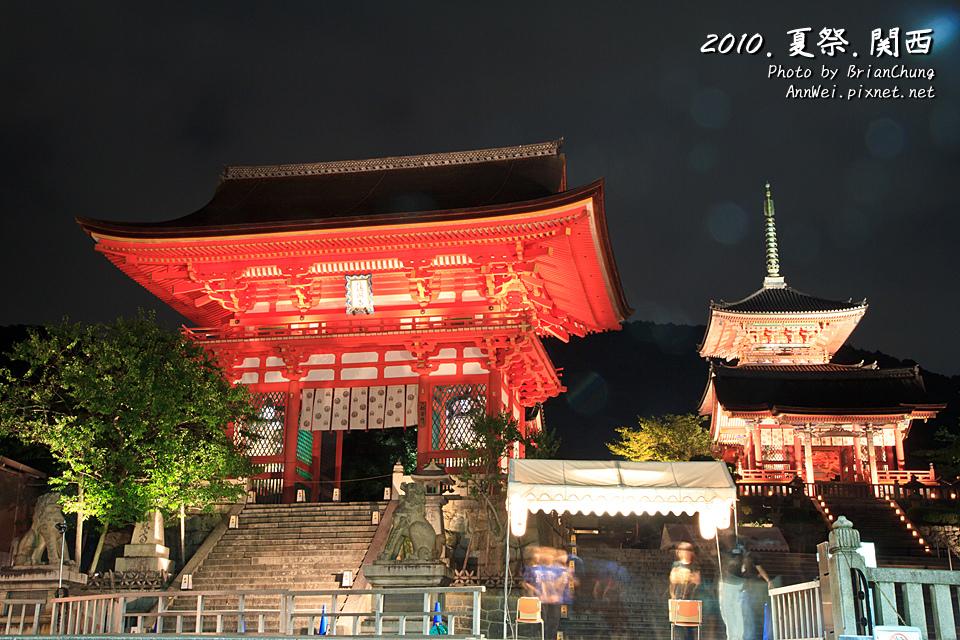 仁王門及三重塔