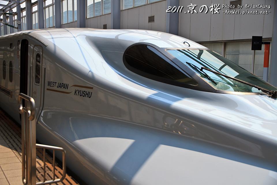 九州新幹線燕子號