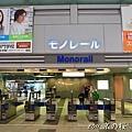 小倉城的單軌電車