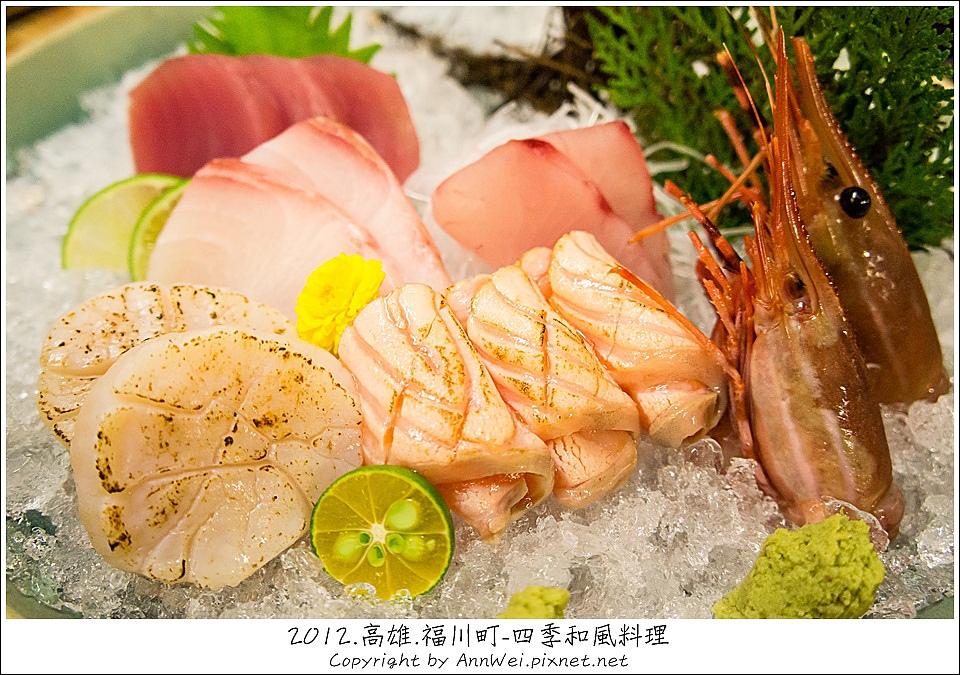好久沒吃生魚片了-