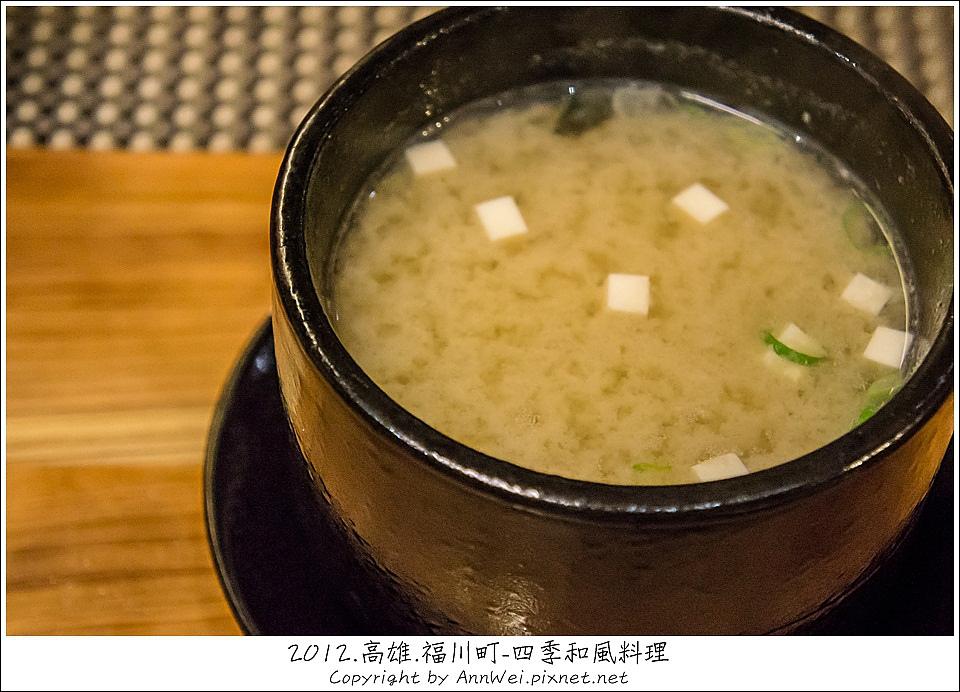 鮮魚味增湯 好喝