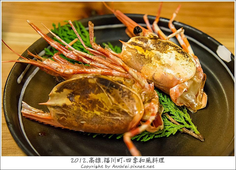 烤牡丹蝦頭