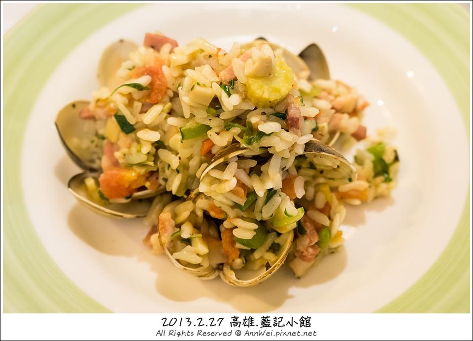 蛤蠣義式燉飯