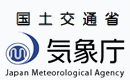 気象庁 Japan Meteorological Agency.png