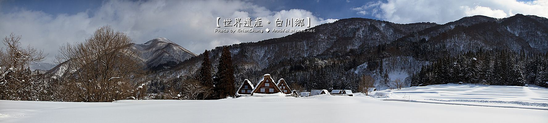 生活資料館 Panorama