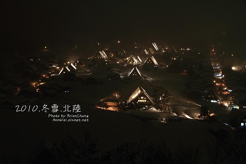 白川鄉合掌村點燈