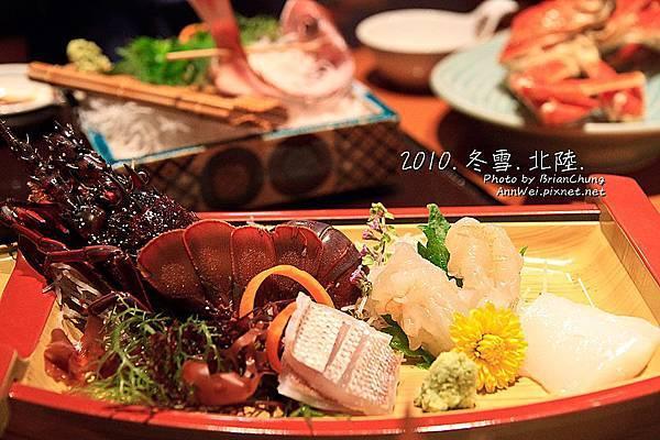 特典2 龍蝦生魚片船