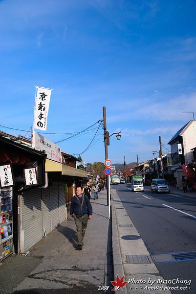 嵐山-街道