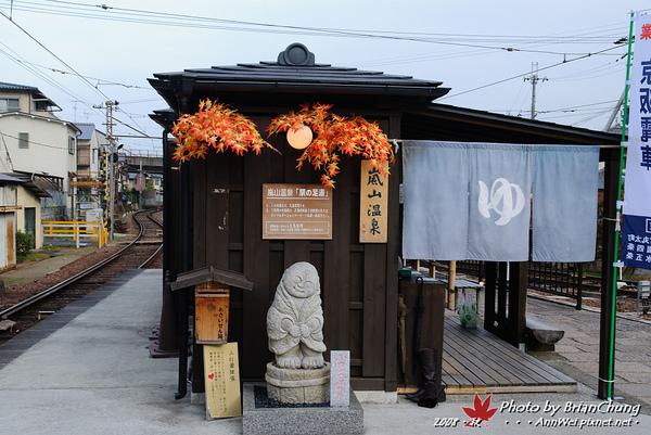 京福電鉄 嵐山
