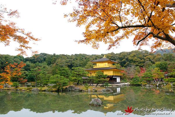 秋之金閣寺