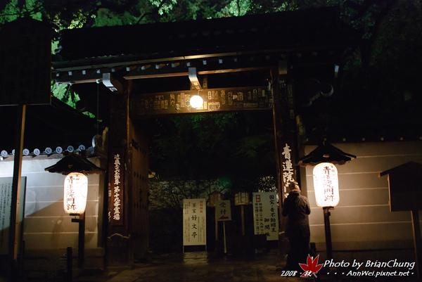 青蓮院門跡-夜間拝観