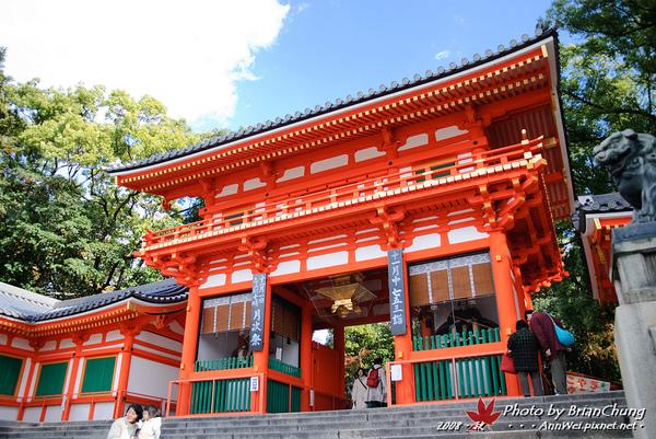 八坂神社 大門