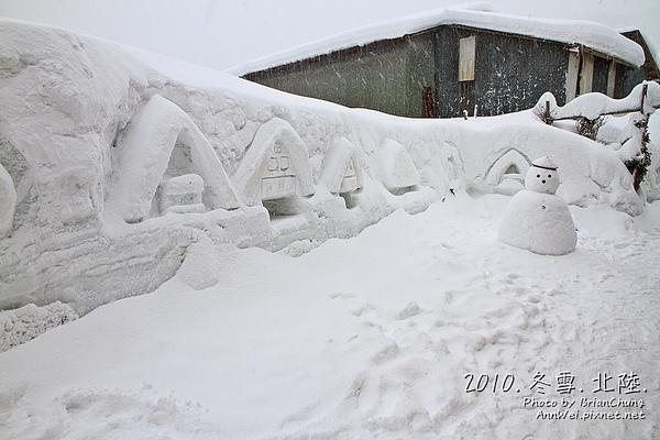 雪人+合掌屋冰雕