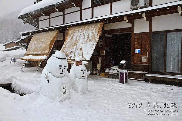店家門口雪人