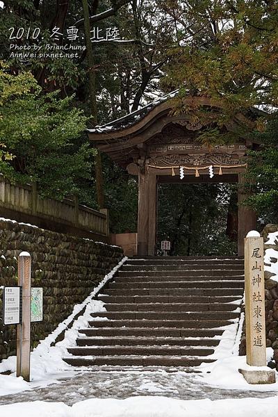 尾山神社 東神門