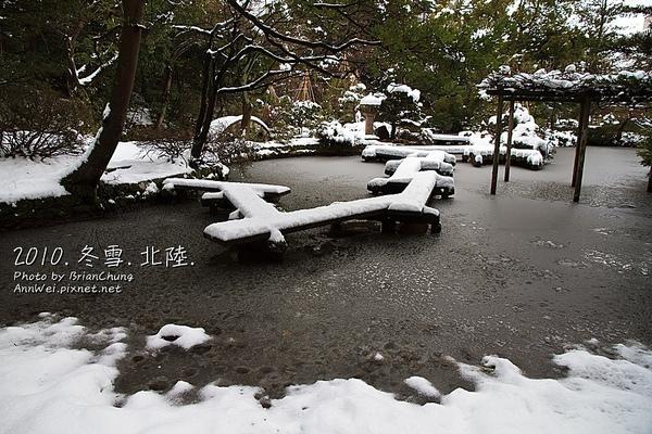 尾山神社 庭園