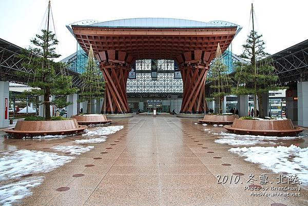 陰天的金沢車站