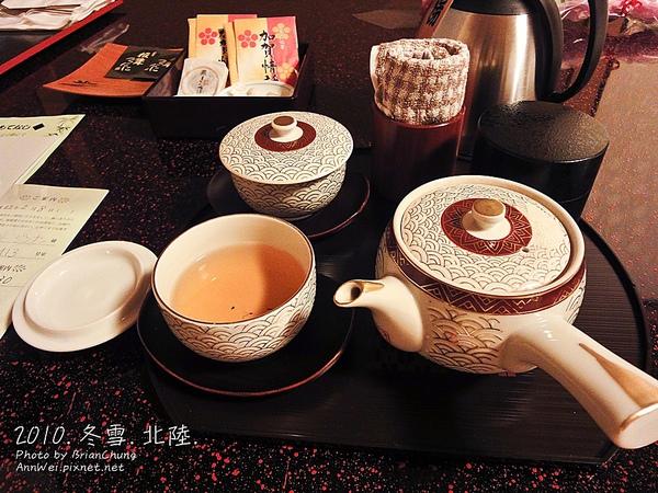 喝個茶再睡吧