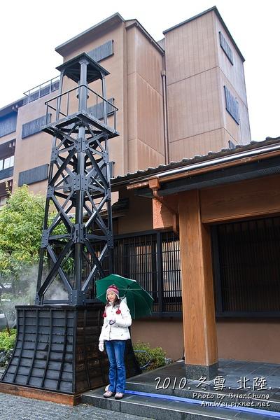 旅館門口的溫泉塔?