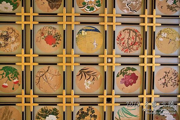 傘松閣の天井絵