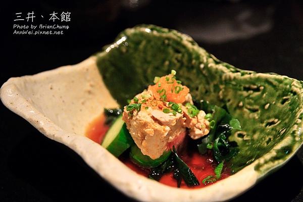 前菜-安康魚肝