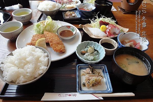 本日定食1000円