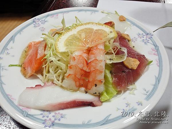 生魚片沙拉